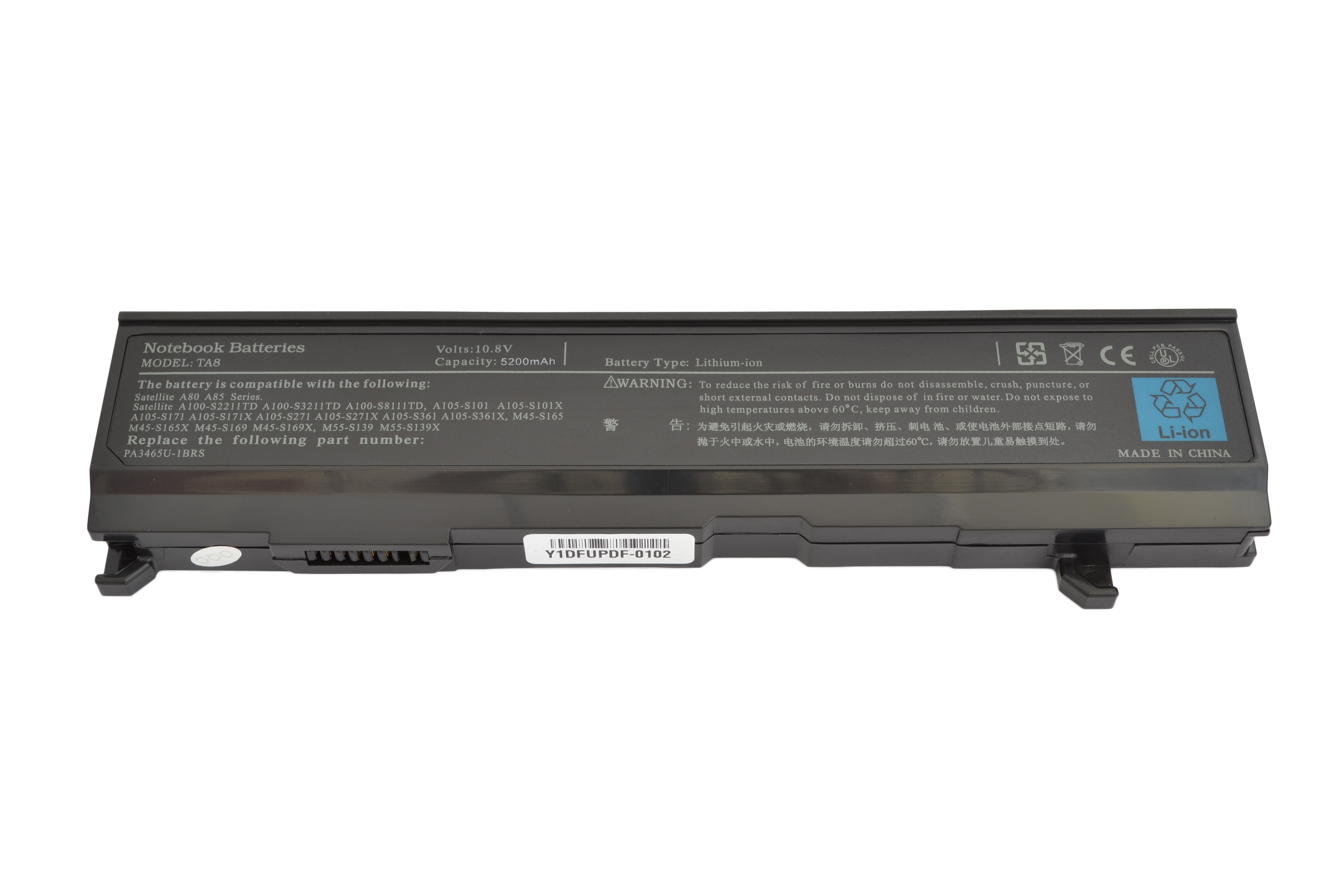 Аккумулятор для TOSHIBA Satellite U405D-S2848